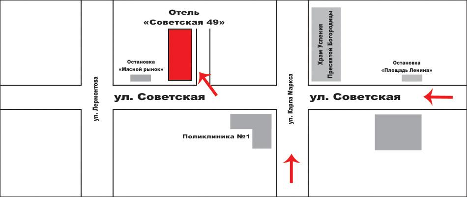 """Отель """"Советская 49"""". Схема проезда"""
