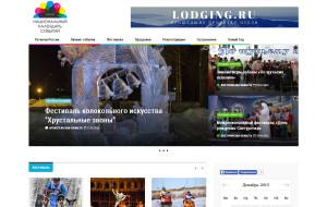 screen-eventsinrussia-01
